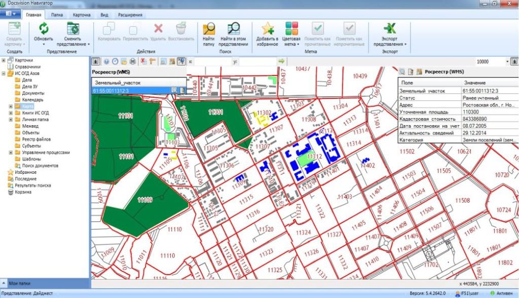 Данные с карты Росреестра в системе «Фарватер-ИСОГД»