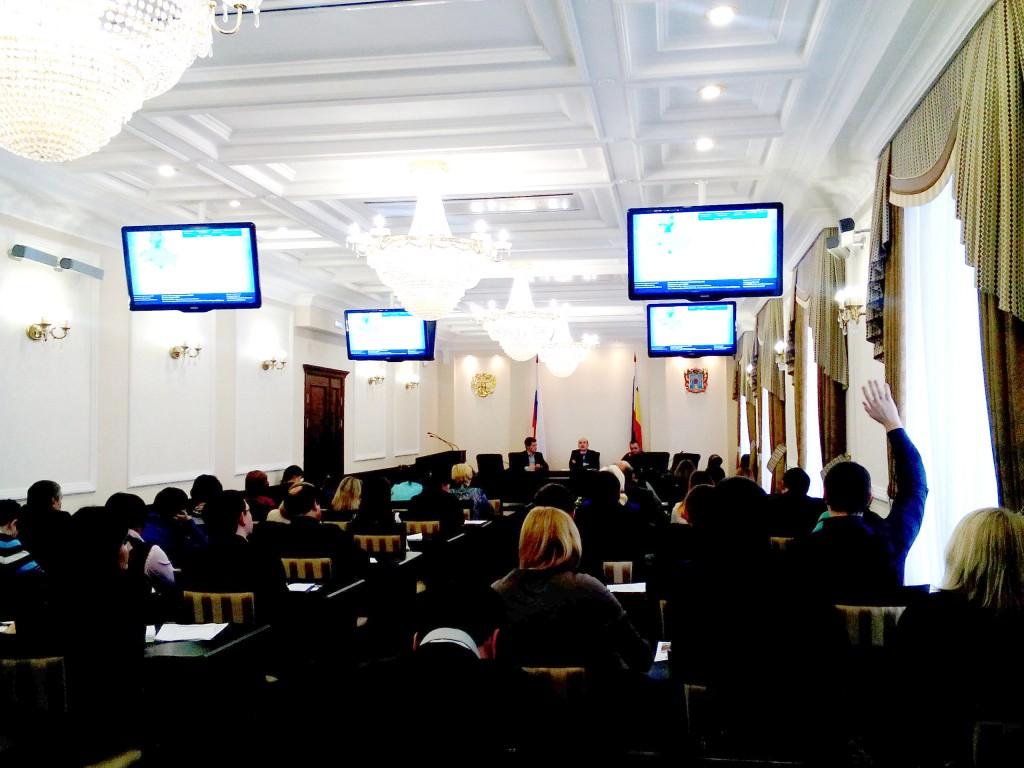 Обучение органов исполнительной власти по порталу ОМСУ