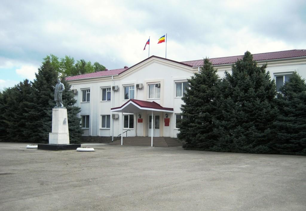 Администрация Родионово-Несветайского района