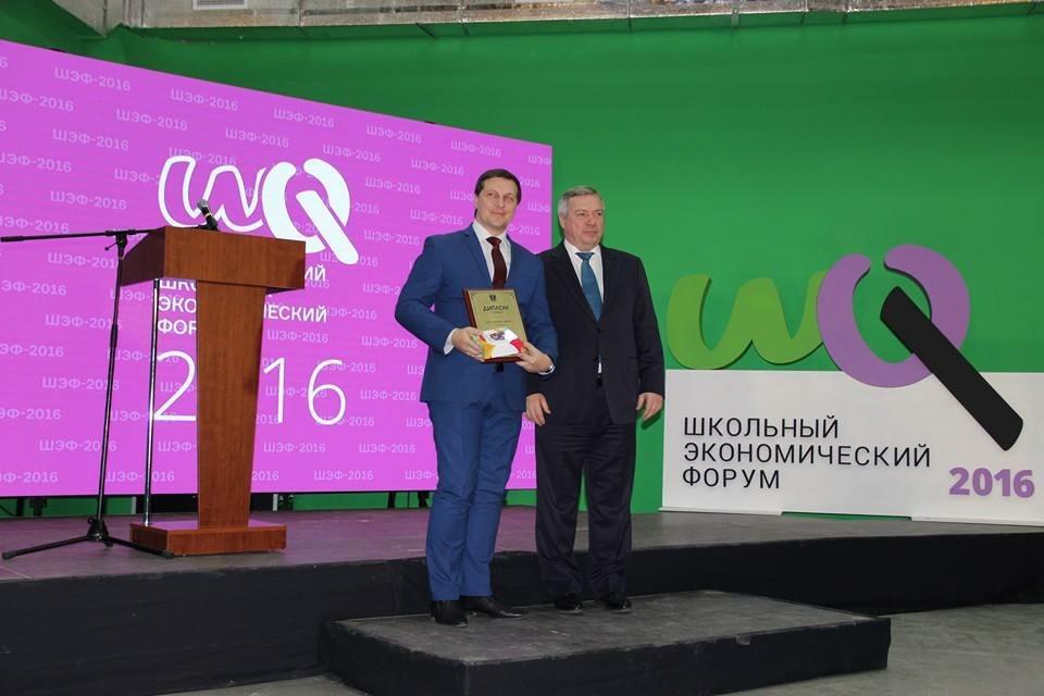 golubevkhomyakov