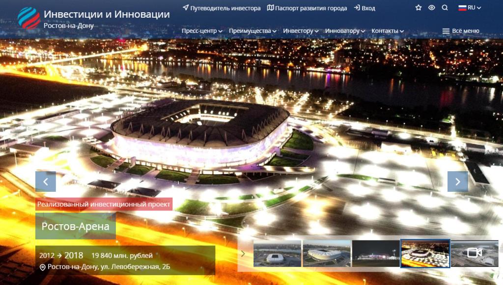 Интерактивный слайдер на главной странице