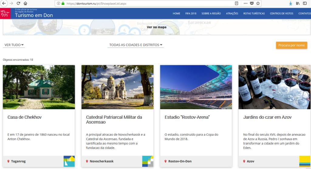 Портал Донской туризм на португальском языке(dontourism.ru/pt/). Достопримечательности региона