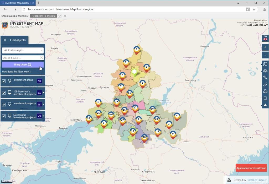 Англоязычная версия карты Ростовской области