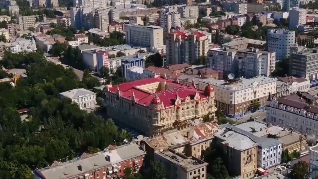 Администрация Ростова