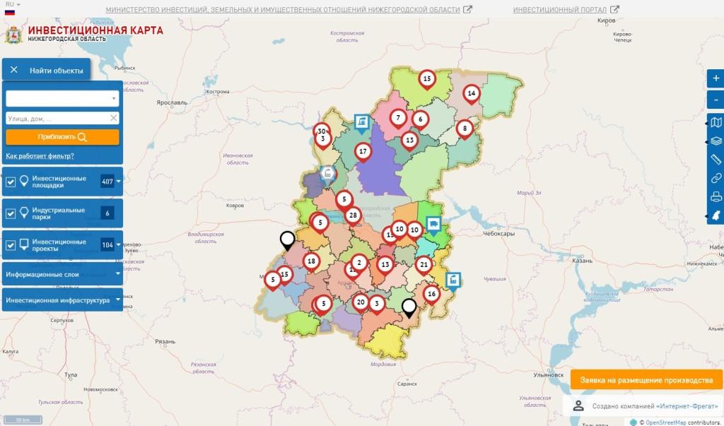 Интерактивная инвестиционная карта Нижегородской области