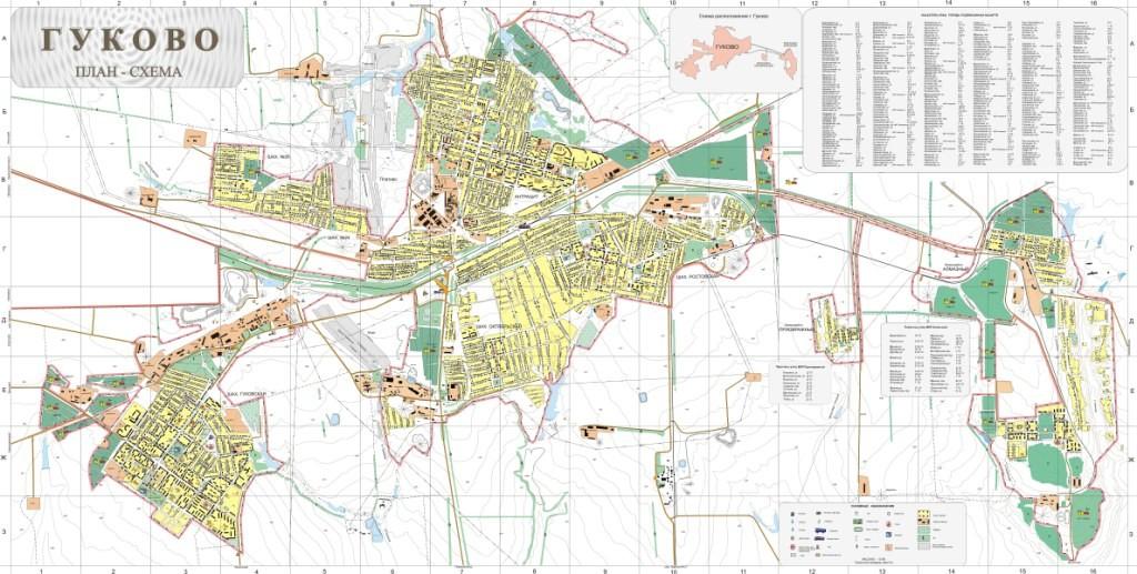 Карта города Гуково, Ростовская область