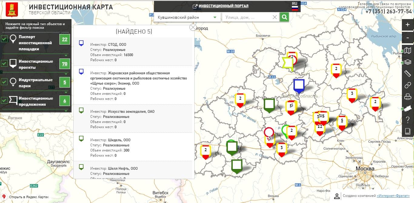 Инвестиционная карта Тверской области