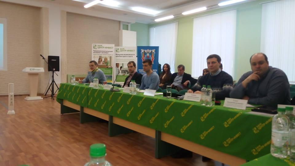 Сергей Хомяков принял участие в Совете