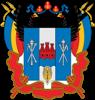 Министерство сельского хозяйства и продовольствия Ростовской области