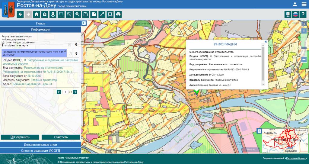Карта Геопортала Депортамента архитектуры и градостроительства города Ростова-на-Дону