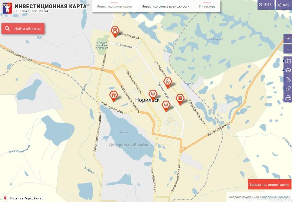 Инвестиционная карта города Норильска