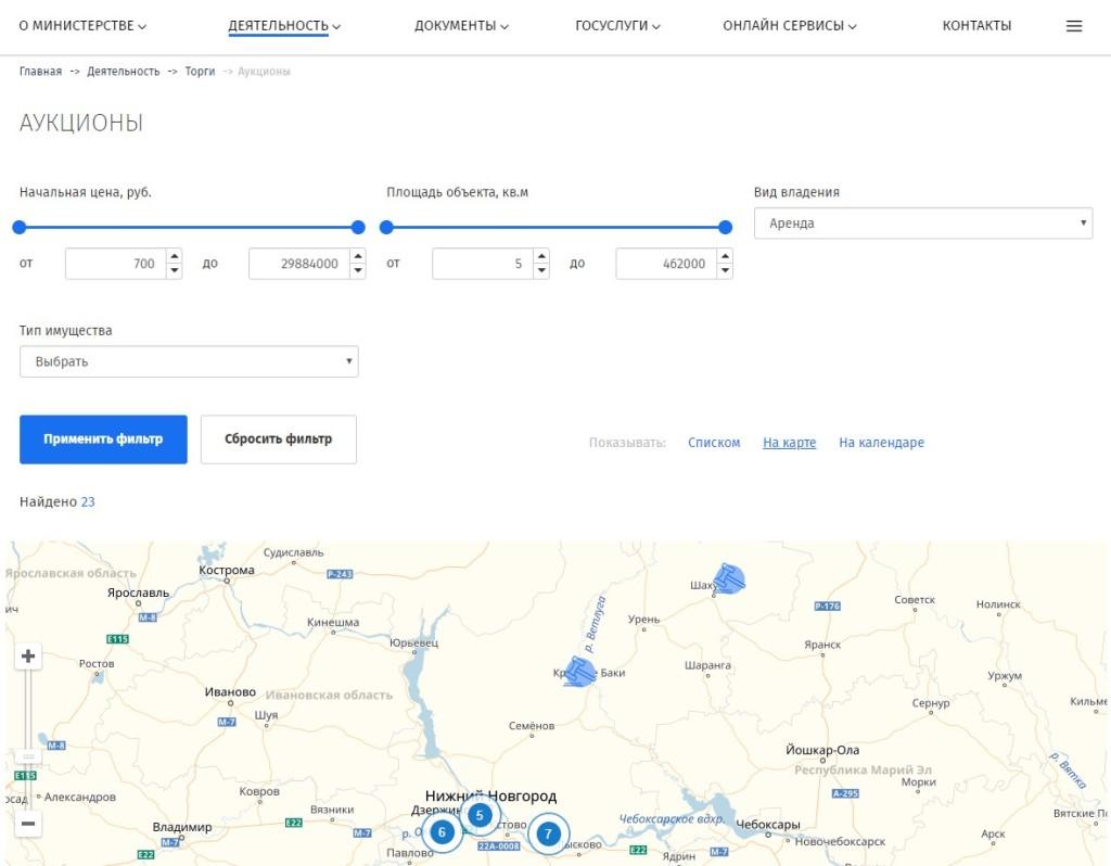 Картографический сервис «Карта торгов» на портале министерства имущественных и земельных отношений Нижегородской области