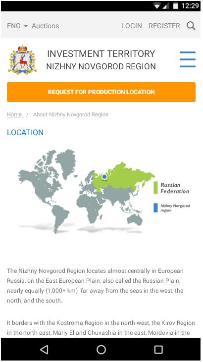 Представление инвестиционного портала Нижегородская области на экране смартфона
