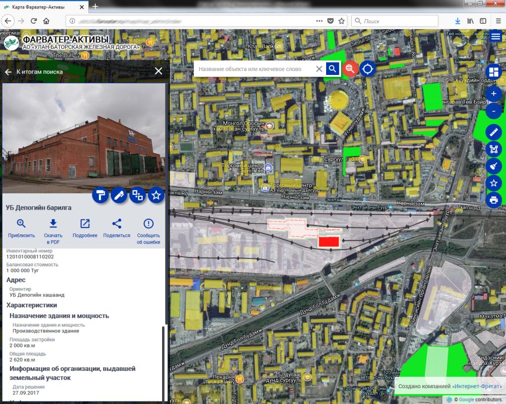 Геоинформационная система обеспечения деятельности «Фарватер-Активы». Информация об объектах на карте