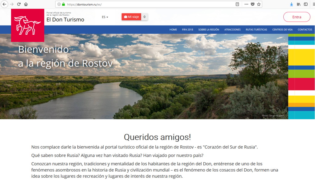 Портал Донской туризм на испанском языке(dontourism.ru/es/). Главная страница