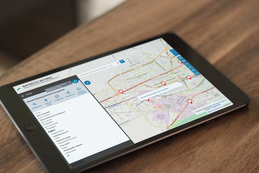 Информация по объектам на карте