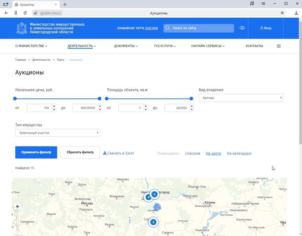 Сервис «Торги», представление на карте