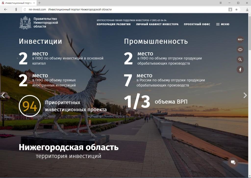 mainScreenshot_nninvest122